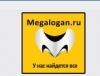 Мегалоган