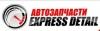 Expressdetail