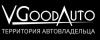 Vgoodauto - территория автовладельца