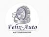 Феликс-авто