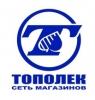 """Компания """"Тополёк"""""""