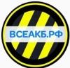 Аккумуляторный центр в тимашевске