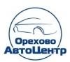 Орехово-авто-2