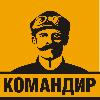 Командир нн